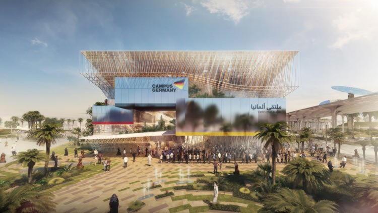 Expo 2020 - Немецкий павильон